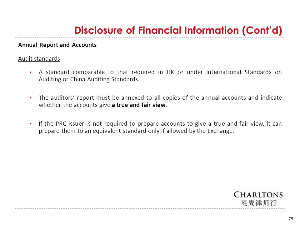 Disclosure of Financial Information (Cont'd)