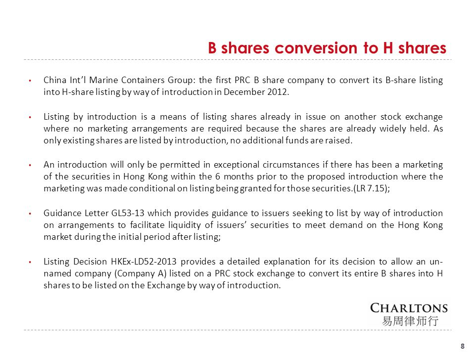 Regulation of Red Chip Listings Circular 10 – the M & A Rules