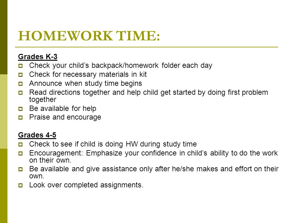 Developing Self-Regulation Skills: The Important Role of Homework