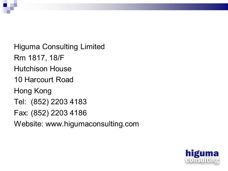 Higuma Consulting Limited