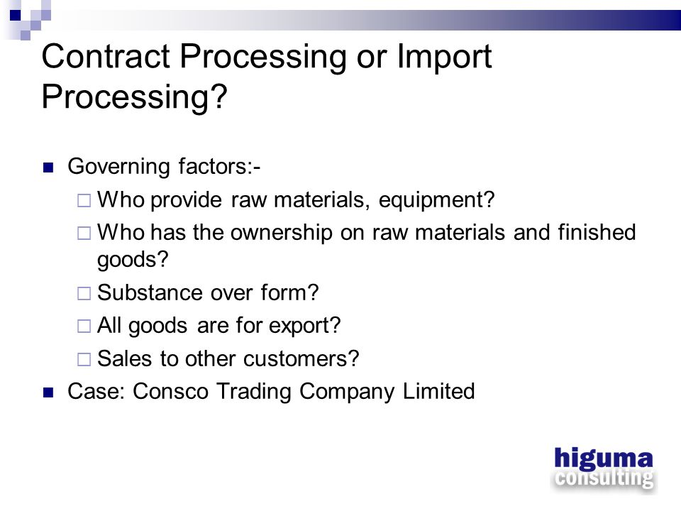 Contract Processing or Import Processing