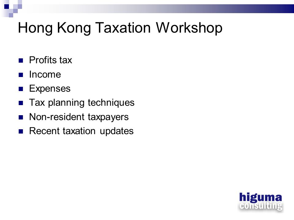 Hong Kong Taxation Workshop