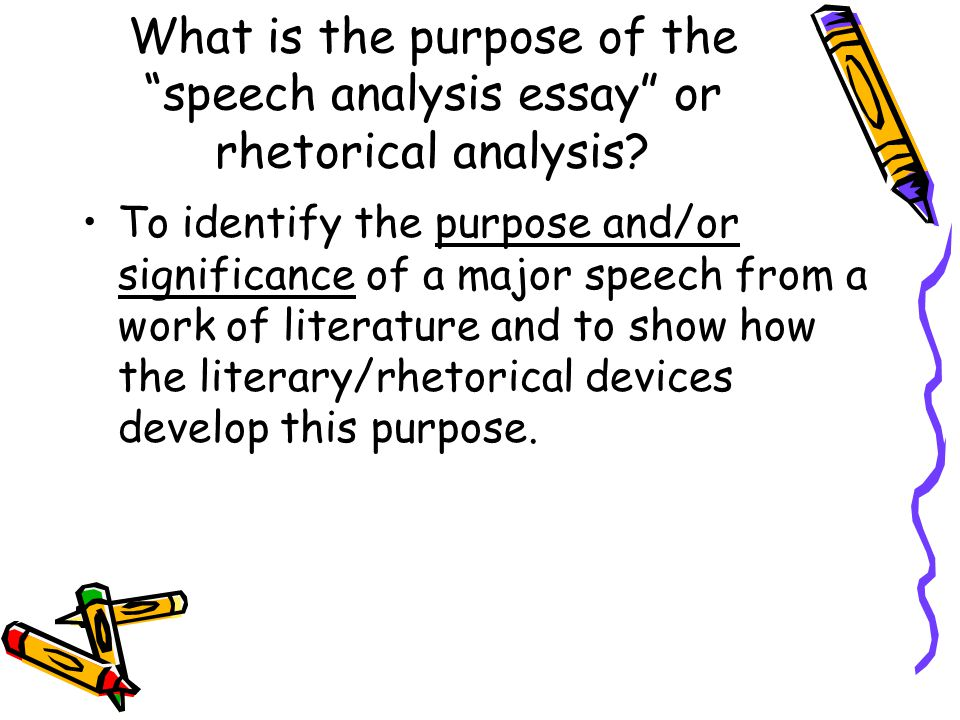 rhetorical analysis essay on speech