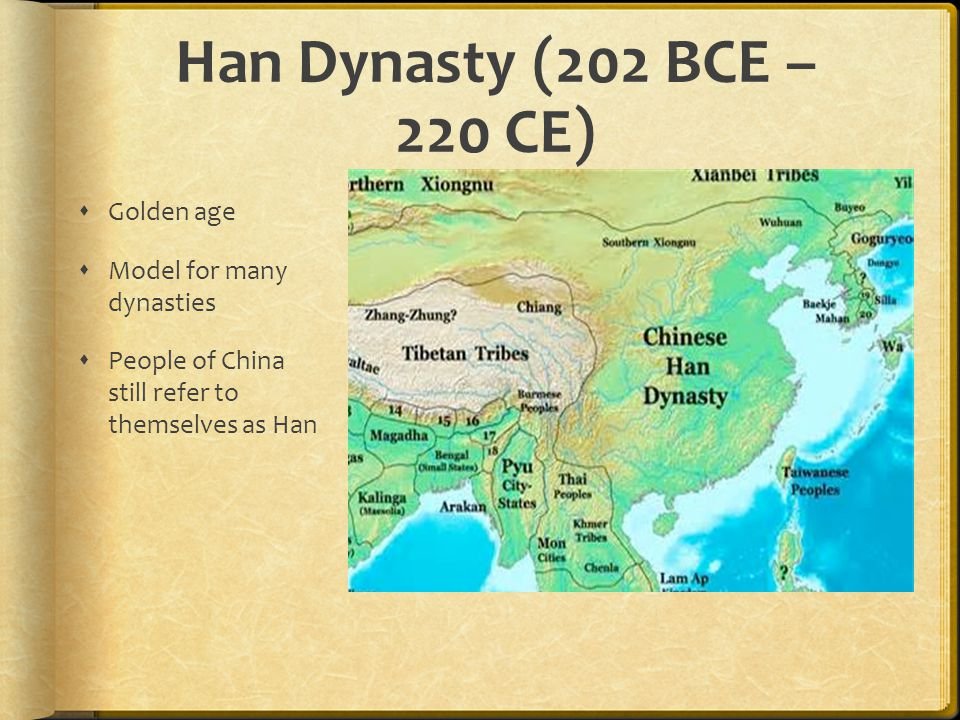 Han Dynasty (202 BCE – 220 CE) Golden age Model for many dynasties