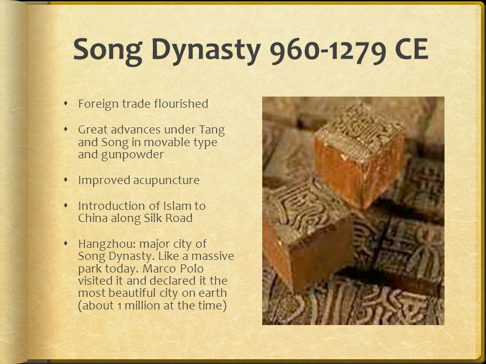 Song Dynasty CE Foreign trade flourished
