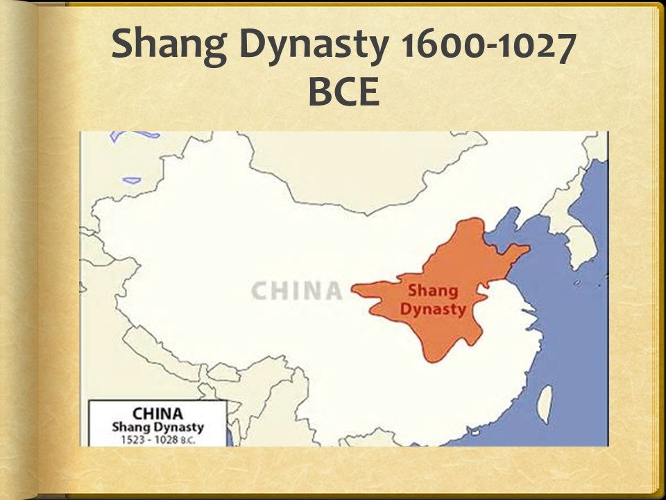 Shang Dynasty BCE