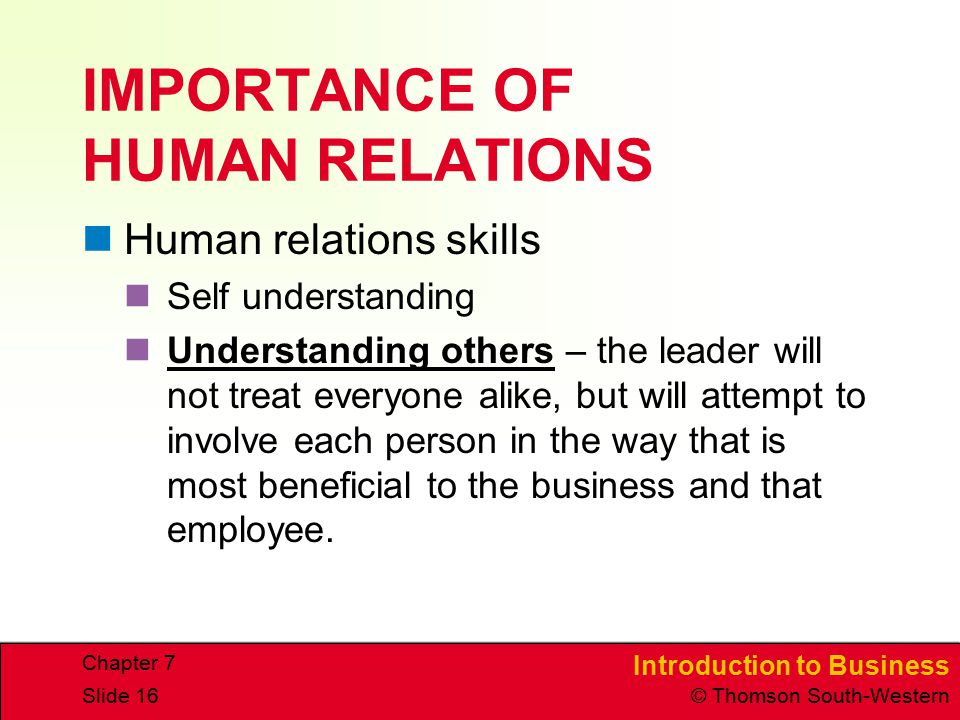 importance of human relations skills in management