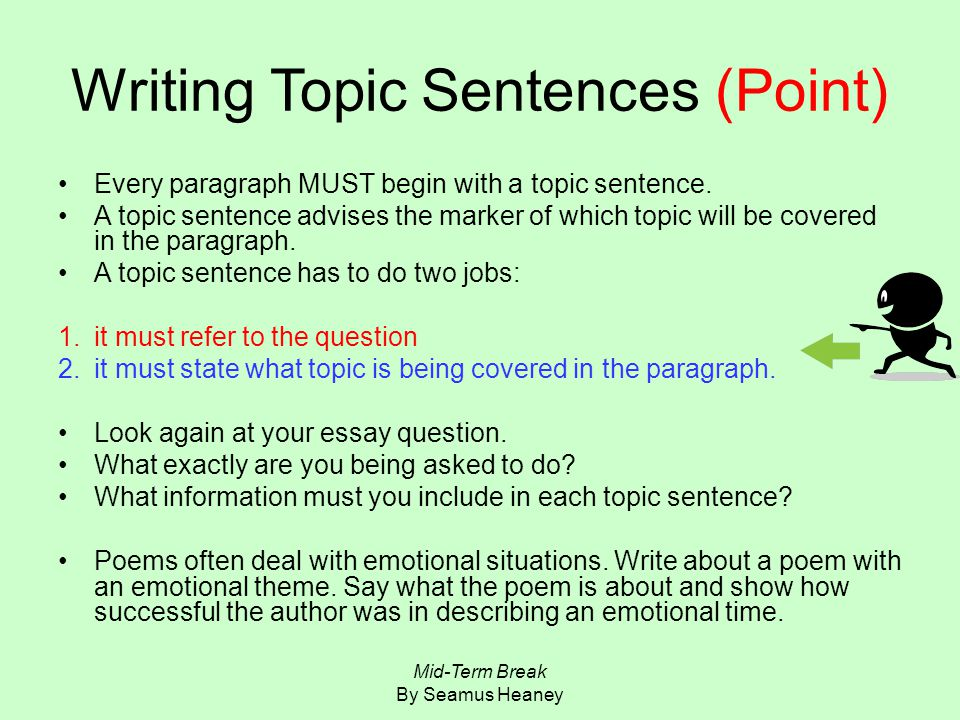 point by point essays Compare & contrast essay student/class goal students are often asked to explain point-by-point comparison and contrast uses a separate section or paragraph.