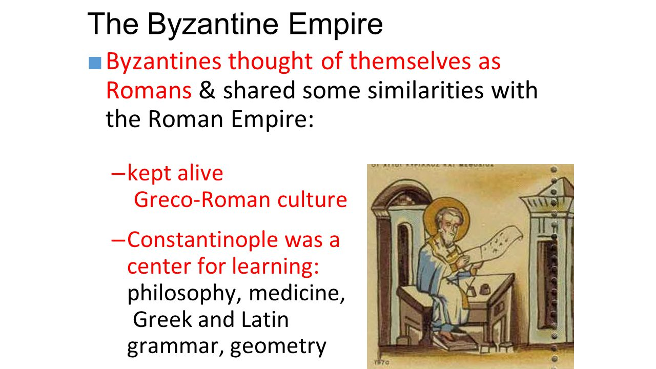 similarities between roman and byzantine empire The byzantine empire was, in a sense, the continuation of the roman empire it is even sometimes called the eastern roman empire, it included the greek speaking eastern part of the mediterranean the byzantine empire was a christian one and it was known for warring with the muslims it was a flourishing empire during.