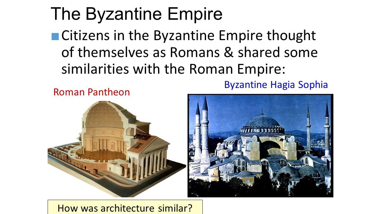 similarities between roman and byzantine empire