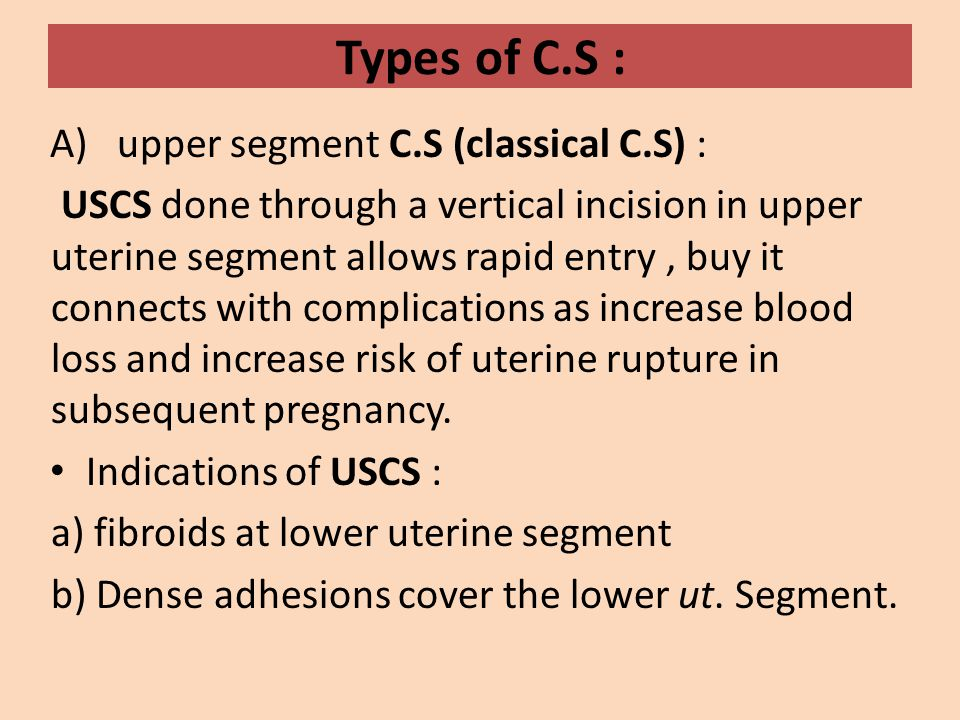Caesarean Section And Instrumental Delivery Ppt Video