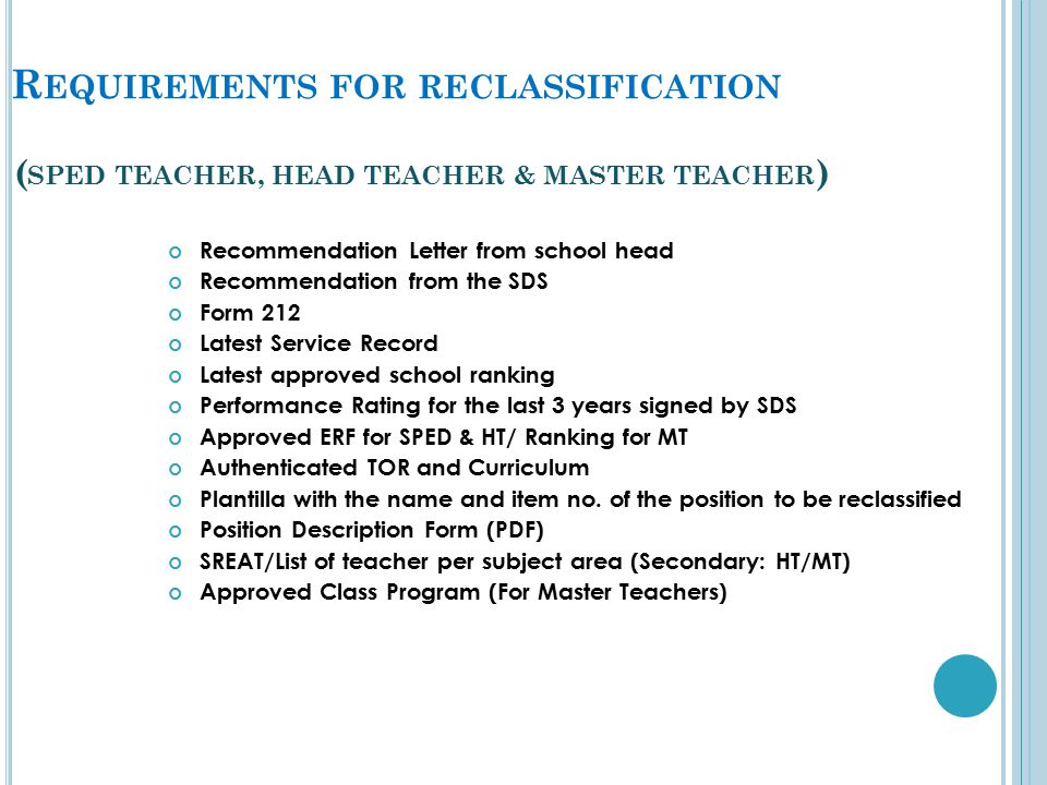 promotion and reclassification