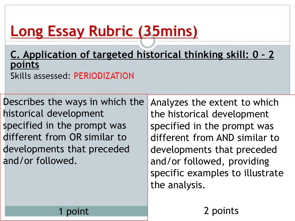 taks long essay rubric The long essay question the leq is an essay that must be written in 35 minutes  you will choose one from two options on the exam it is scored with a rubric of.