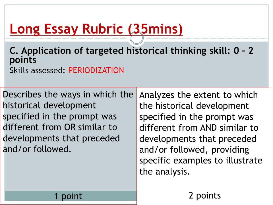 long essay