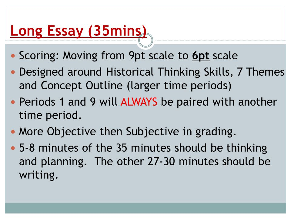 ap euro essay grading scale Sign up for a college board account to view your ap exam scores and learn about sending your score report to colleges and earning ap european history ap human.