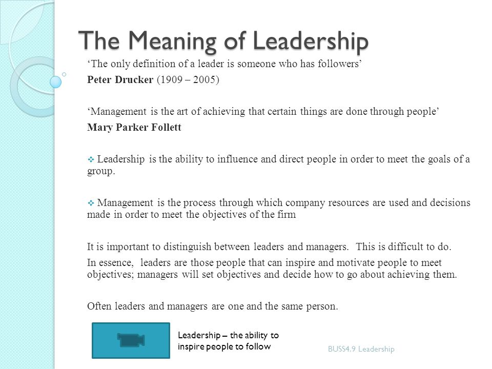 definition of marketing by peter drucker A knowledge worker is anyone who works for a living at the tasks of developing or using knowledge for example, a knowledge worker might be someone who works at any of the tasks of planning, acquiring, searching, analyzing, organizing, storing, programming, distributing, marketing, or otherwise.