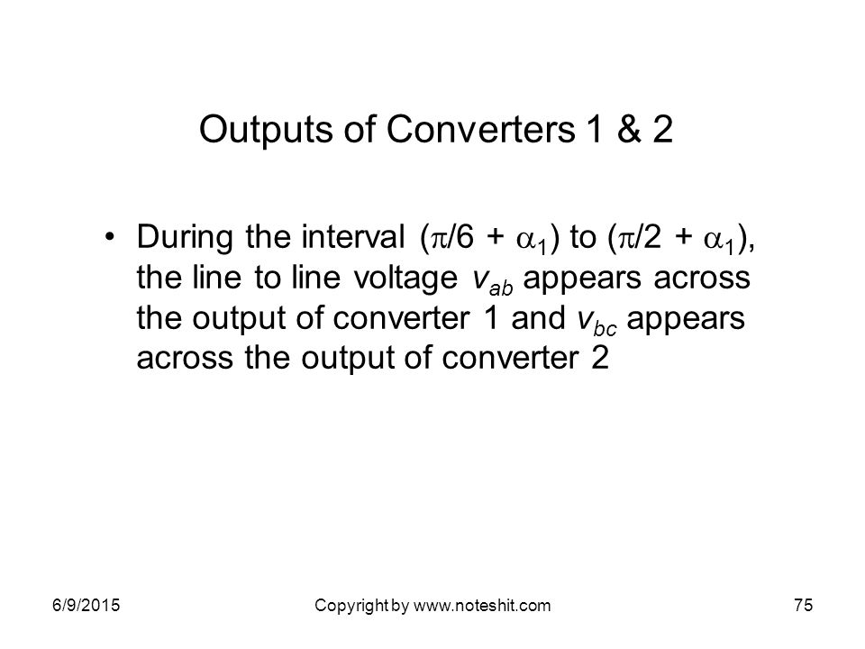 Outputs of Converters 1 & 2