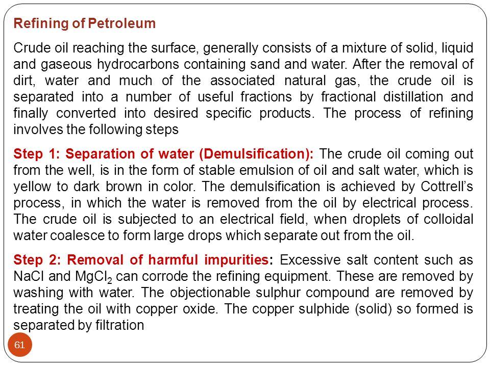 Fuels and Combustion Arunava Agarwala. - ppt download
