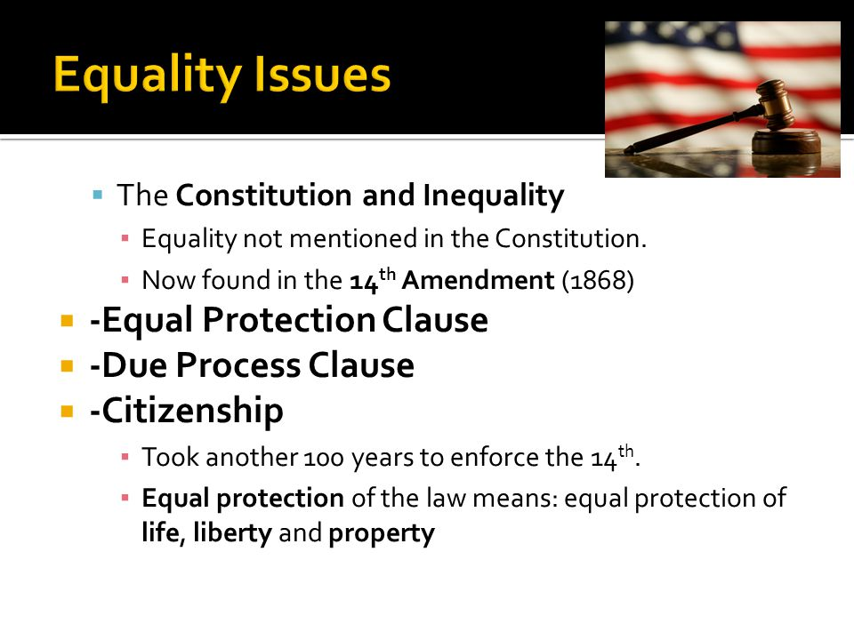 14th amendment essay due process and equal protection clause