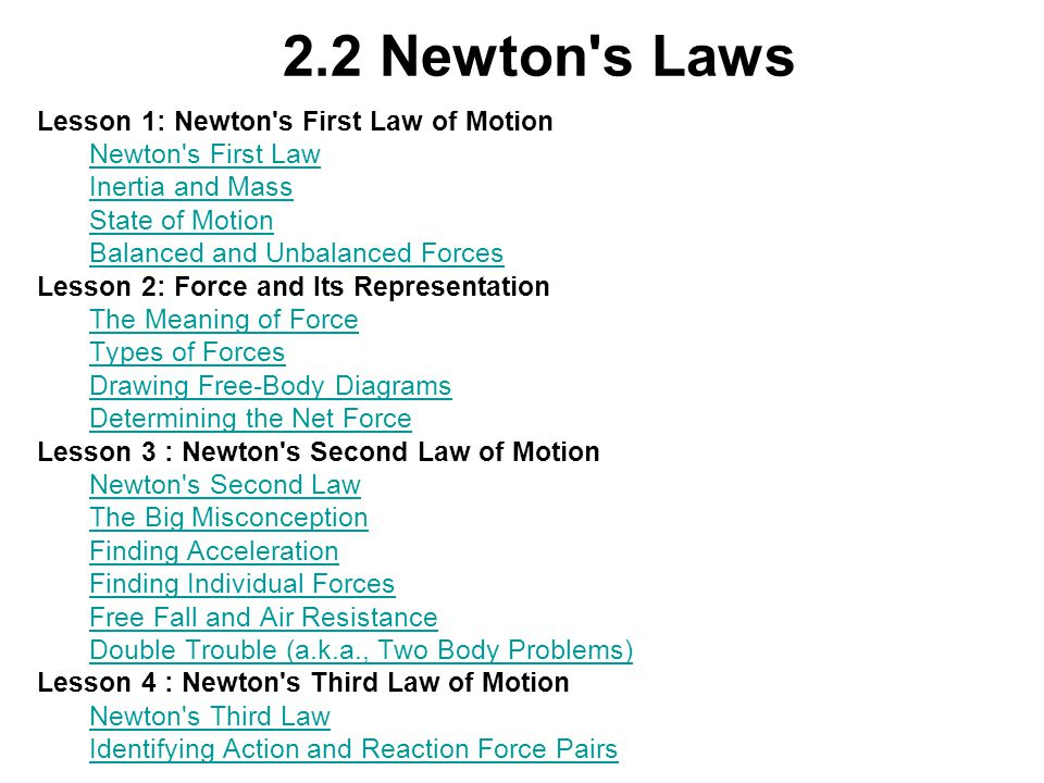 2.2+Newton+s+Laws+Lesson+1%3A+Newton+s+First+Law+of+Motion 2 2 newton's laws lesson 1 newton's first law of motion ppt  at gsmportal.co