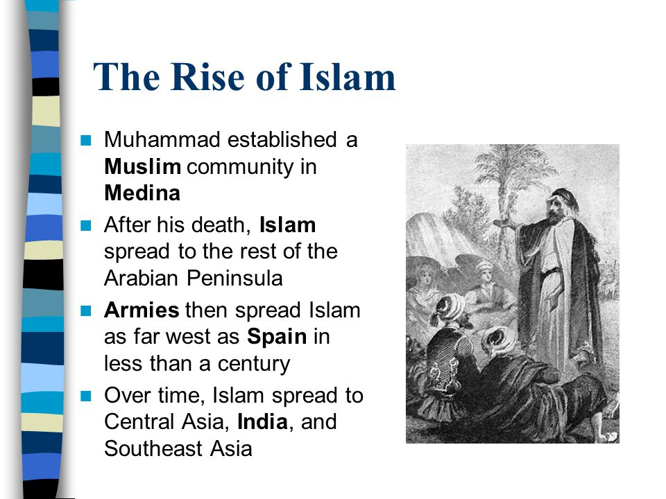 muhammads rise The muslim era dates from the hijrah (hegira)—muhammad's move to medina in  622 ce (for more detail about the life of muhammad and the rise of islam, see.