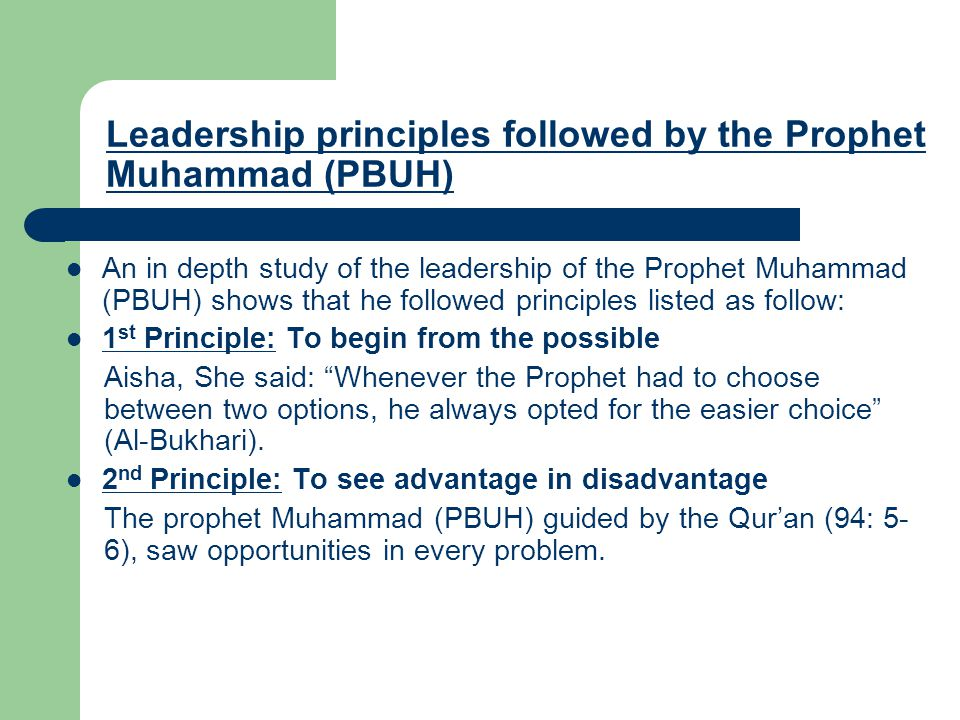 leadership principles of prophet muhammad Leadership principles from proverbs the bible gives us not only examples of spiritual leadership but also leadership principles with a number of these principles.