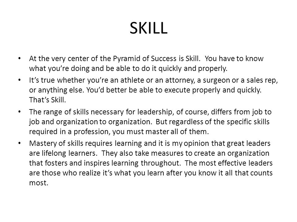 job skills necessary for success