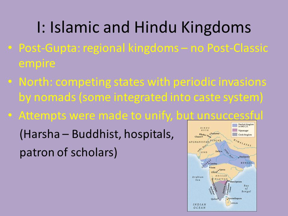 islamic and hindu kingdoms In the second half of the 17th century, shivaji rose from a minor chieftain to an  independent king, founding the maratha kingdom in this study laine looks not at .