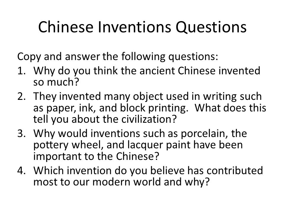 22 Chinese Inventions That Changed the World
