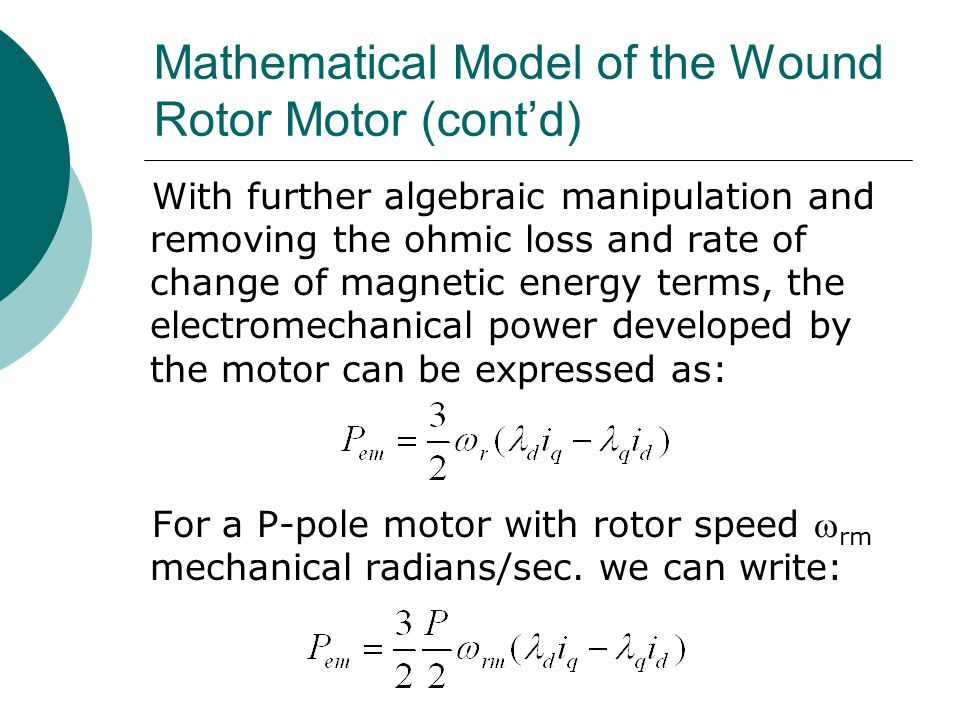 List of synonyms and antonyms of the word motors and - Synonym modell ...