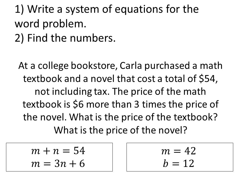 Solve the system of equations by graphing. - ppt download