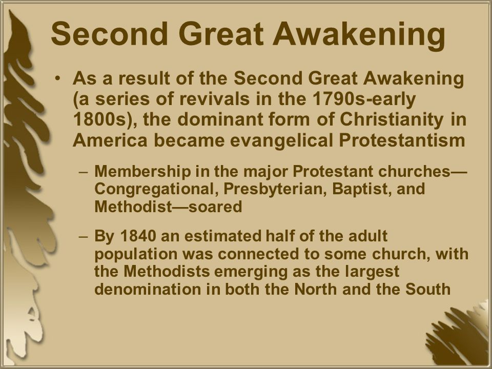 an analysis of the second awakening in the 1800 'a sea of sectarian rivalries': the second great awakening and religious conflict an analysis of the book of the second great awakening and religious.