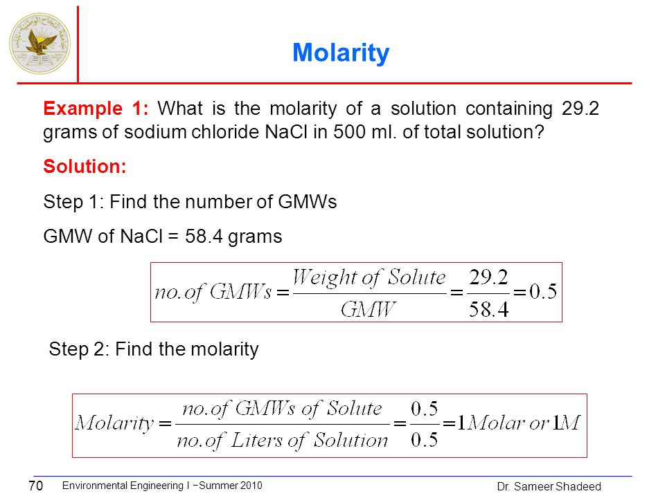 relationship between normality and molarity of solutions