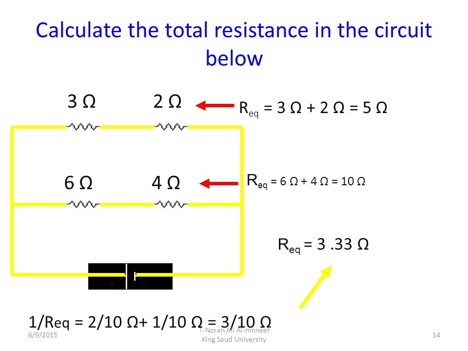 Calculate the total resistance in the circuit below