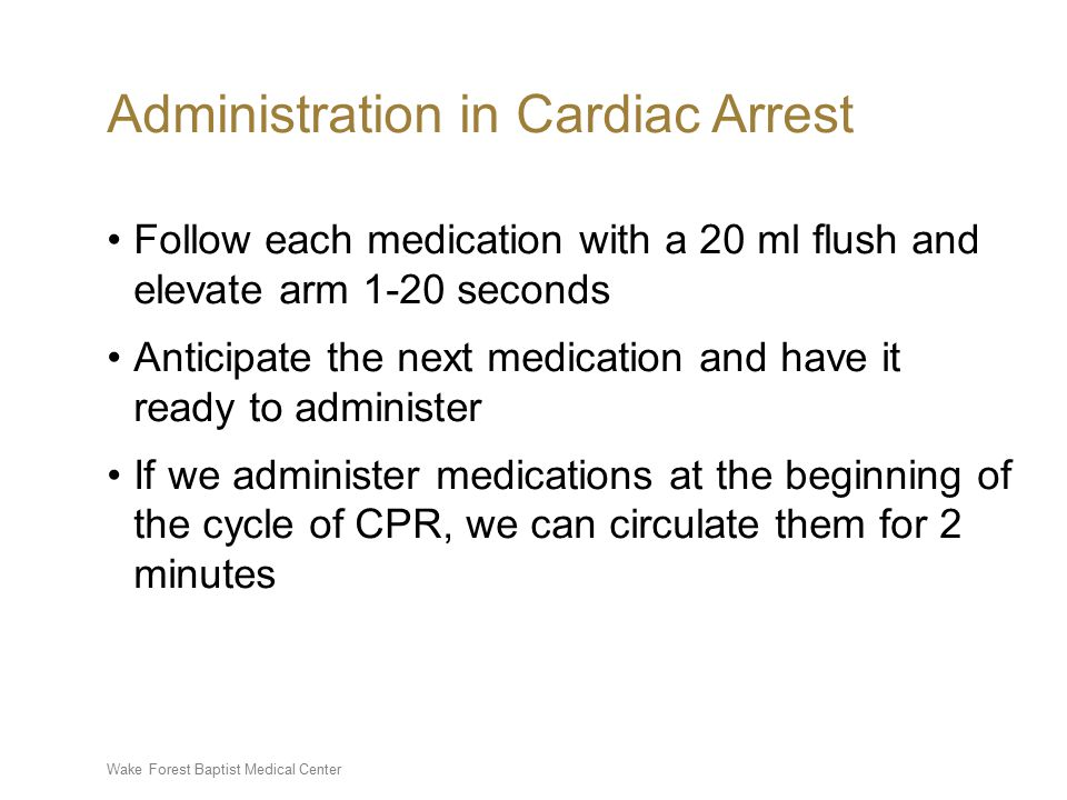 medication for cardiac arrest Cardiac arrest algorithm this case presents the recommended assessment, intervention, and management options for a patient in respiratory arrest.