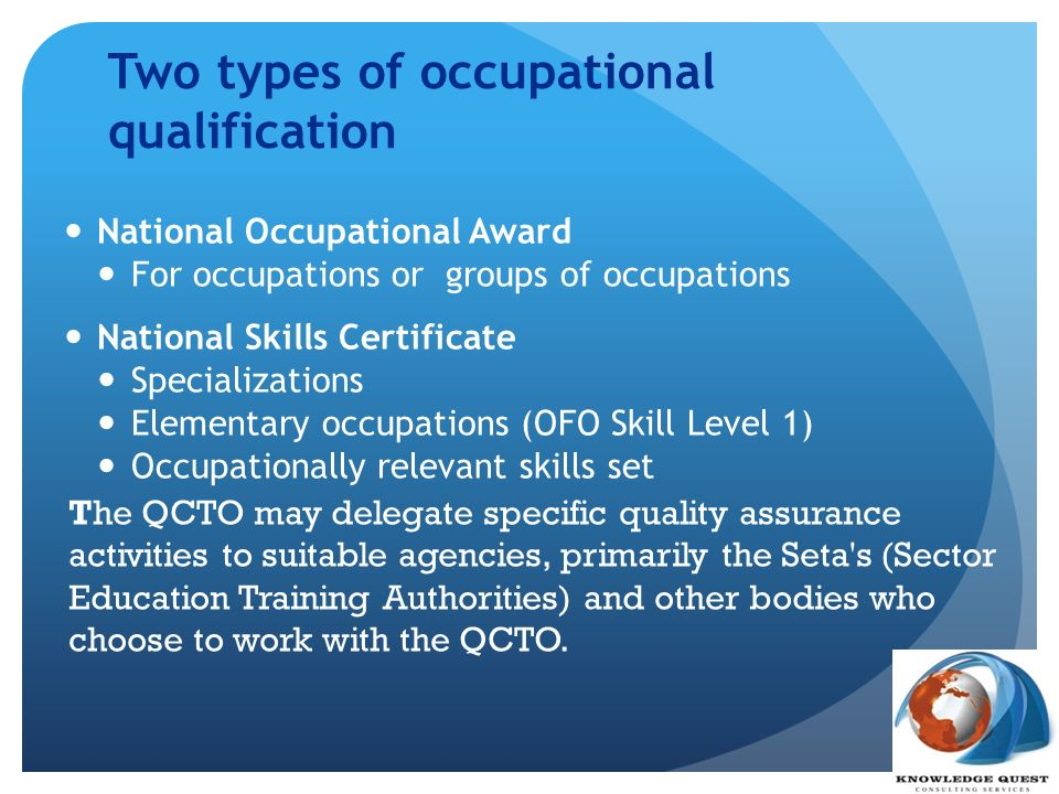 Two types of occupational qualification