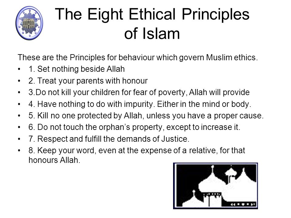 islamic ethics Islamic legal and ethical views on organ transplantation and donation  islamic ethics and the controversy about the moral heart of confucianism.