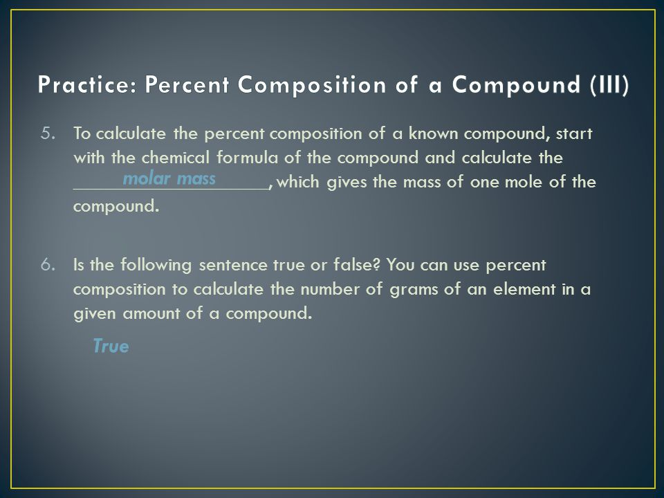 Practice: Percent Composition of a Compound (III)