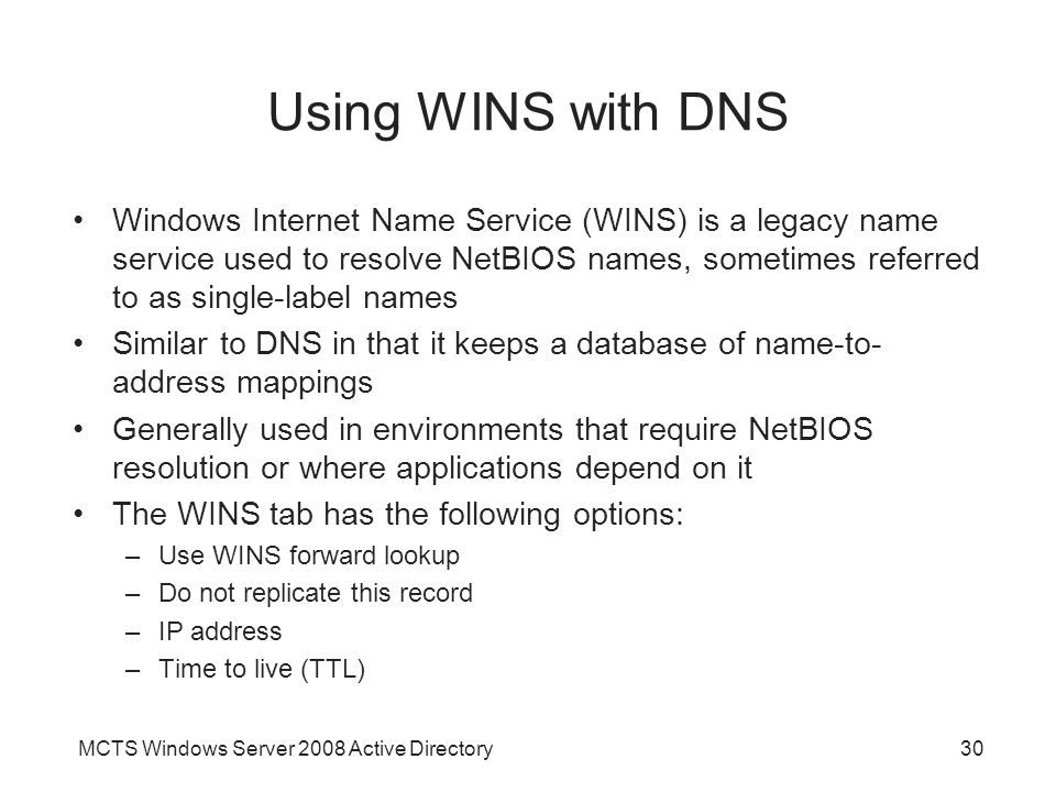 Using WINS with DNS
