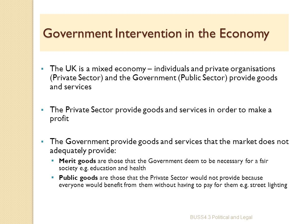 relationship between government and private business sector