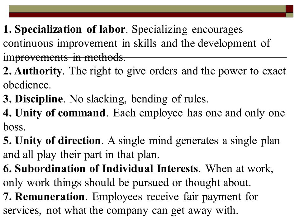 1. Specialization of labor