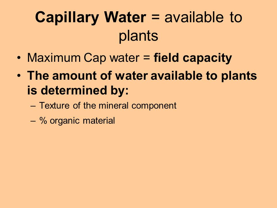 plant available water capacity guideline