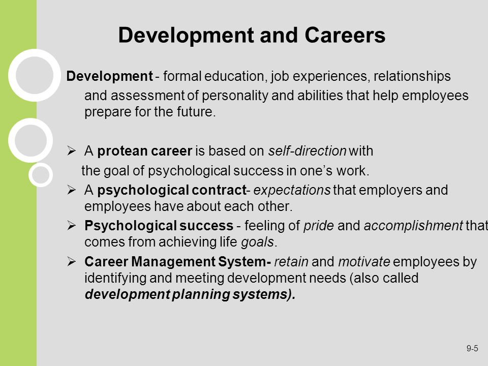 Development and Careers