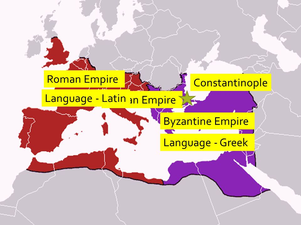 a comparison of the roman empire and the byzantine empire The byzantine empire was the successor of the roman empire in the east while the western roman empire fell in 476 ad, the byzantine empire in the east lasted another 1,000 years.