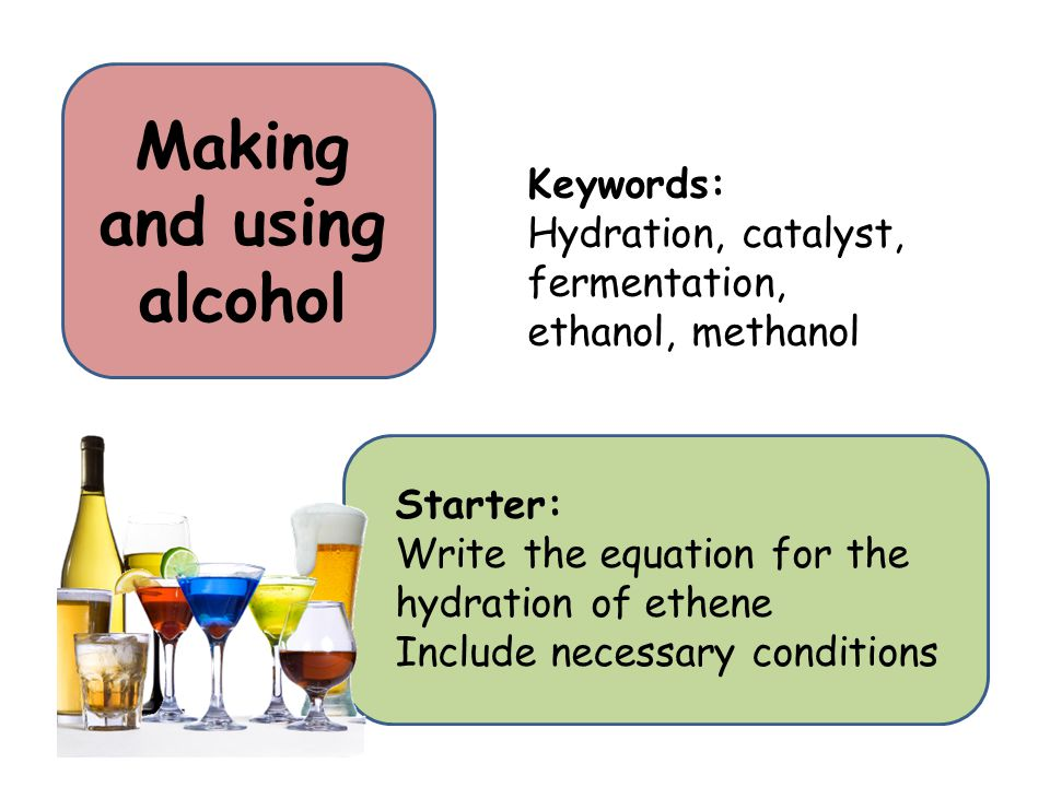 how to make ethanol alcohol