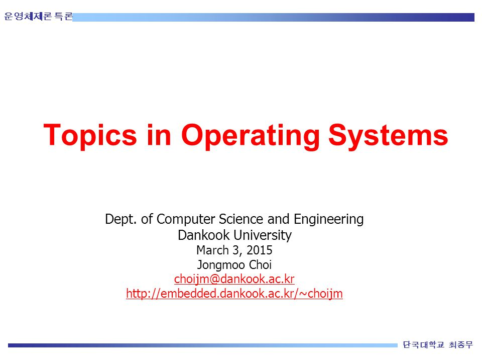 essays on operating systems Popular Topics