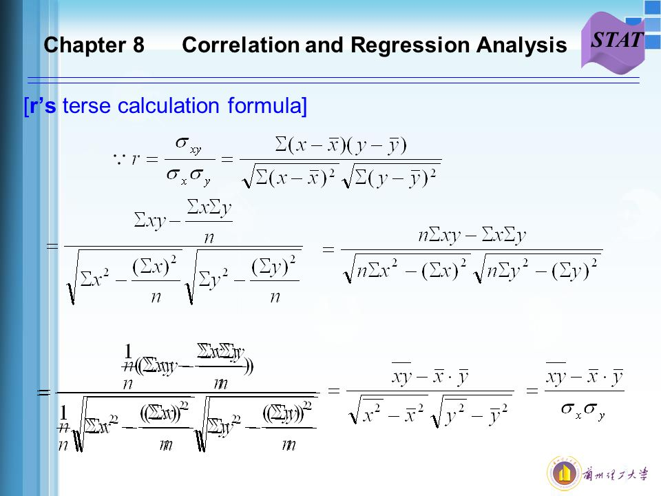 Effect of IQ on GPA: Regression and Correlation&nbspEssay