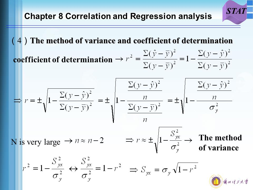 an analysis of the technique of regression analysis Many techniques for carrying out regression analysis have been developed familiar methods such as linear regression and ordinary least squares regression are parametric , in that the regression function is defined in terms of a finite number of unknown parameters that are estimated from the data.