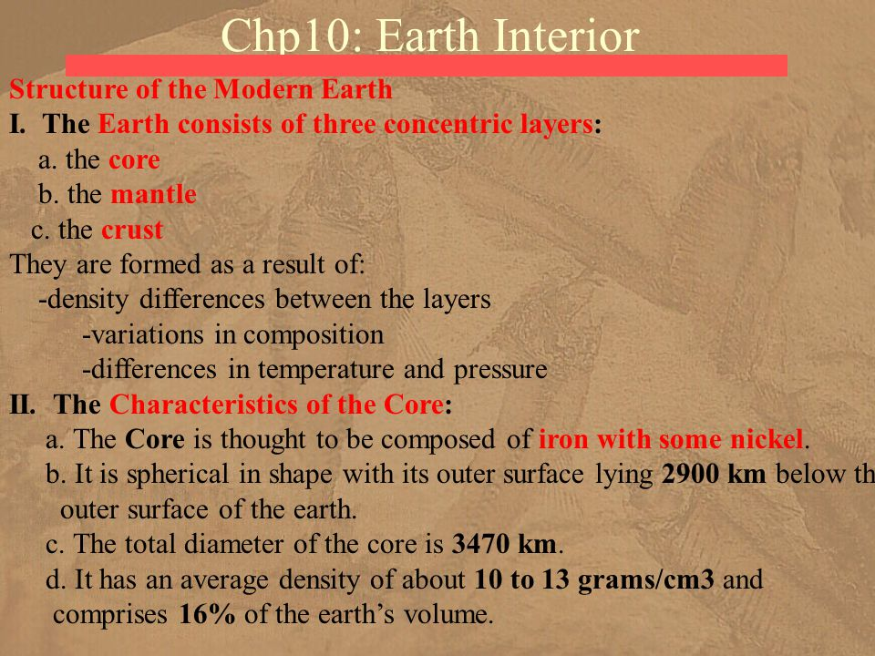 Chp10 Earth Interior Structure of the Modern Earth ppt download