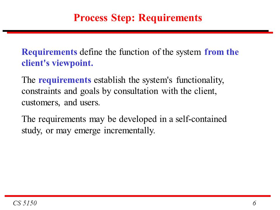 Process Step: Requirements